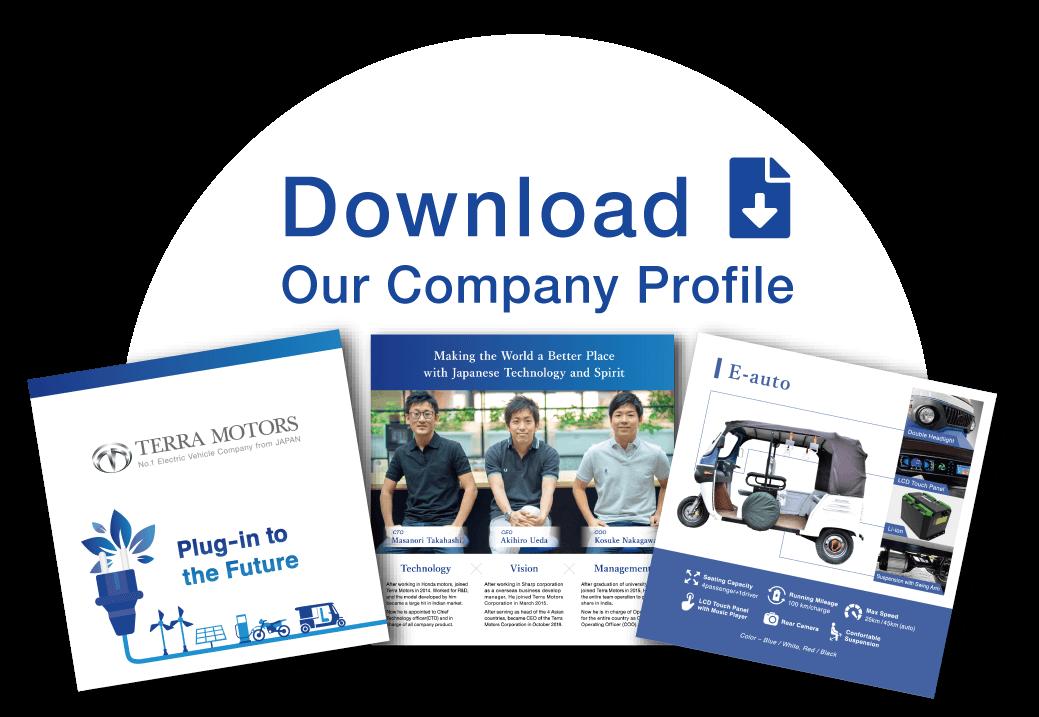 company-profile-pdf